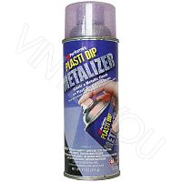 Жидкая резина Plasti Dip Violet Metalizer 400 ml